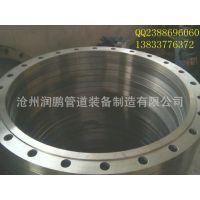 供应法兰 碳钢法兰 平焊法兰DN900 PN0.6