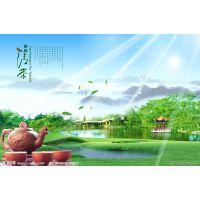 2015北京茶叶博览会