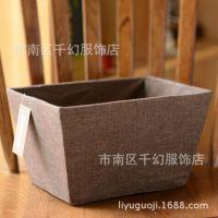 厂家供应 日式亚麻布艺收纳盒 手机桌面小物收纳盒 家居收纳用品
