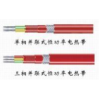 优势直供德国HPT电热带&热电缆&串联恒功率伴热带HPT739*汉达森朱佩佩*