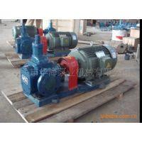 长期供应YCB、KCB、2CY植物油输送加压泵(图)