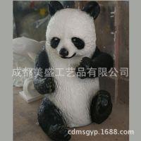 熊猫雕塑 玻璃钢熊猫 仿真写实熊猫动物雕塑 动物雕塑图片 可定做