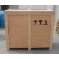 厂家供应免检木箱包装