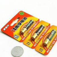 官方正品南孚电池7号 碱性电池3粒装 南孚5号碱性电池 LR03