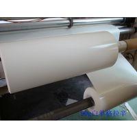 上海0.12MM格拉辛离型纸生产,格拉辛离型纸生产厂家找韩中