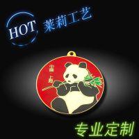 供应国宝熊猫金属珐琅徽章/金属徽章/徽章定做