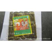四川土特产 农副产品 竹筒腊肉 原生态传统年货 烟熏腊肉厂家批发