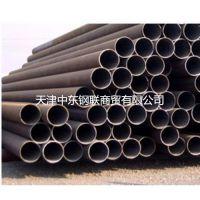 环保型12Cr1MoV合金钢管价格***-德国厂家进口18602291277