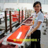 中山石岐快餐桌生产厂家 学校食堂餐桌玻璃钢材料 超市门口桌子批发