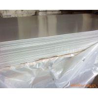 供应6061-T651铝合金板 氧化效果极佳6061铝板