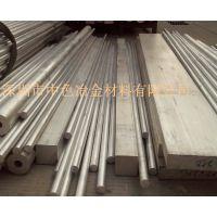 广州铝合金棒厂家直销 AL6061铝棒 铝方棒