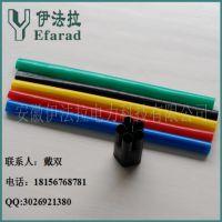 低压五芯热缩电缆终端头、低压电缆头、伊法拉电力