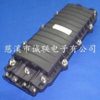 慈溪诚联专业生产24芯光缆接头盒