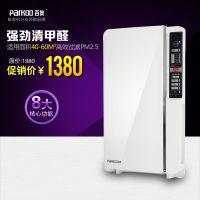 供应百奥空气净化器PC001 (象牙白) 居家生活室内空气净化高手