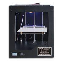大格科技Mecrea-BC 3d打印机高精度成型尺寸大操作简单桌面级3d打印机