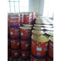 格尔木供应宝航防火涂料 钢结构薄型防火涂料供应商