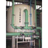 离子交换水处理设备 软化水离子交换树脂-洛阳千业环保公司