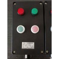 M0242全塑三防操作柱2灯2钮带立柱