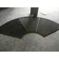 热镀锌扇形钢格板|拼接圆环平台钢格板