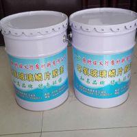 淮安乙烯基树脂胶泥价格