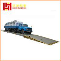 上海汉衡SCS-150T汽车衡工厂订制 3*20米电子汽车衡维修保养