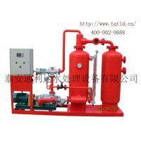 安徽4T冷凝水回收装置质优价廉大促销
