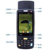 手持机,艾特姆(图),Android手持机 rfid