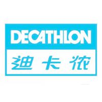 Decathlon验厂迪卡侬验厂哪家好Decathlon验厂认证辅导审核咨询