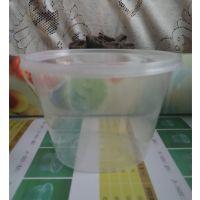 1000ml一次性塑料打包碗、高档打包碗、食品碗