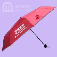 【广州太阳伞厂】证券户外广告雨伞男士加大雨伞女士轻便折叠雨伞