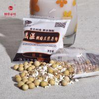 健康放心的早餐加盟项目 耕农谷坊养生豆浆 加盟现磨豆浆 诚招代理