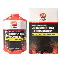 高效灭火装置 泡沫剂1升灭火器 家用车用灭火