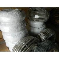 福莱通穿电线电缆金属软管,304/201不锈钢蛇皮管,金属波纹管