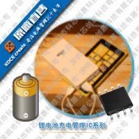 台湾欣中芯两节干电池驱动1W2W3W升压恒流驱动ic