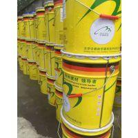 封闭混凝土表面的网状裂缝-网状裂缝柔性封闭剂厂家价格