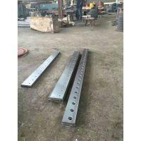 供应优质H13 1025/50/20数控剪板机刀片