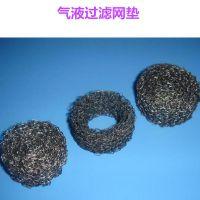 河北省安平县上善气液分离过滤网用于环境保护欢迎选购