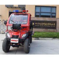 四川旭信XMC4PW/180-JB/9.6-ZH250型消防摩托车厂家价格