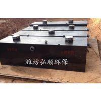 西安声誉棒的饮料厂污水处理装置 弘顺