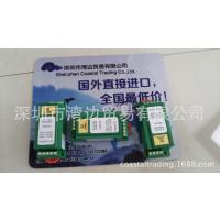 深圳湾边贸易直销CR Magnetics CR5210-50,价格优惠,欢迎选购!