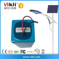 供应储能锂电池12.8v20ah太阳能灯具磷酸铁锂电池