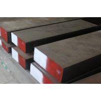 抚顺特钢常用塑胶模具钢P20H钢料定做规格齐全