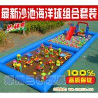 河南济源想在广场上经营儿童组合充气沙滩池