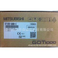 三菱触摸屏 人机界面GT1055-QSBD-C 全新原供应