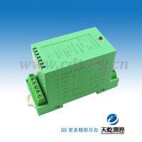 正品销售顺源ISO4021系列4-20MA/0-5V转RS485数据采集器AD转换