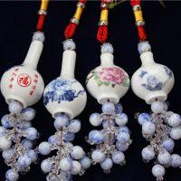 义乌陶瓷高档青花瓷平安壶汽车挂件 葫芦车挂 车内饰品工艺品批发