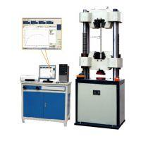 供应液压式万能试验机 钢材拉力试验机特价出售