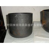 标准管帽高度计算,冷压,热压管帽生产工艺,加高管帽批发价格