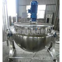 不锈钢蒸汽可倾式夹层锅 商用大型蒸煮锅 电加热搅拌锅