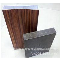 厂家加工喷涂木纹铝型材  电泳木纹铝型材  门窗木纹铝型材